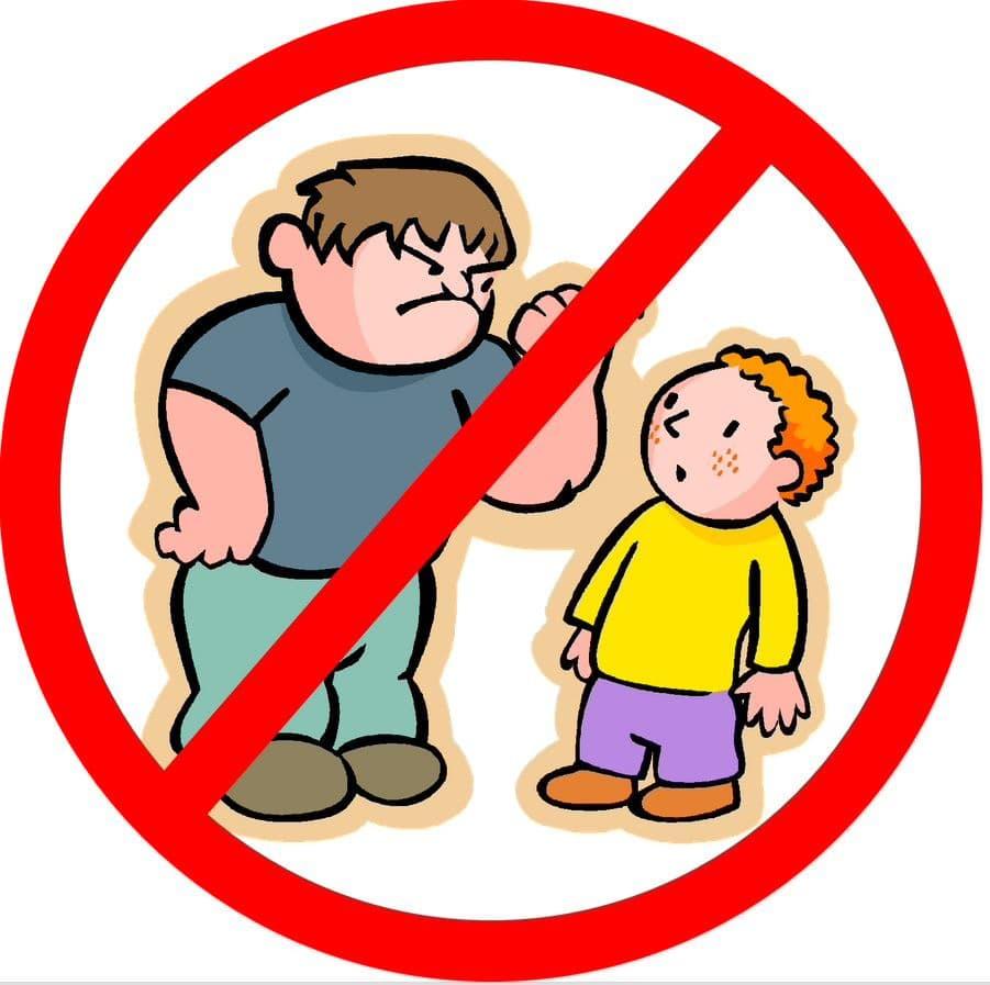 нет насилию в отношении детей